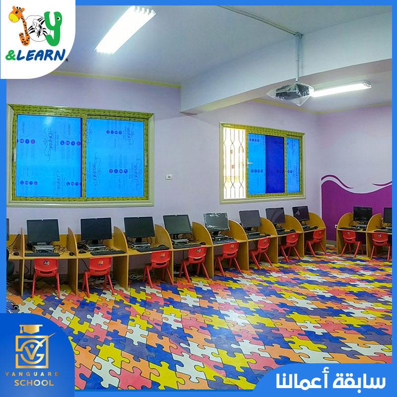 Vanguard school