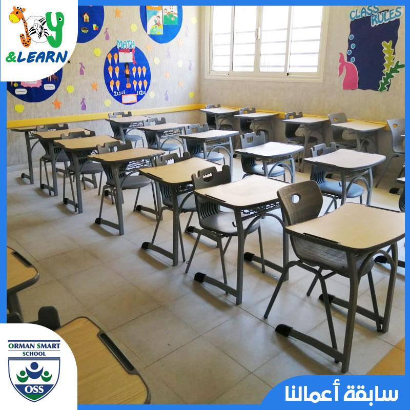 Orman smart school