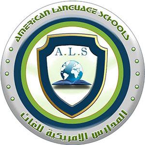 american languge school