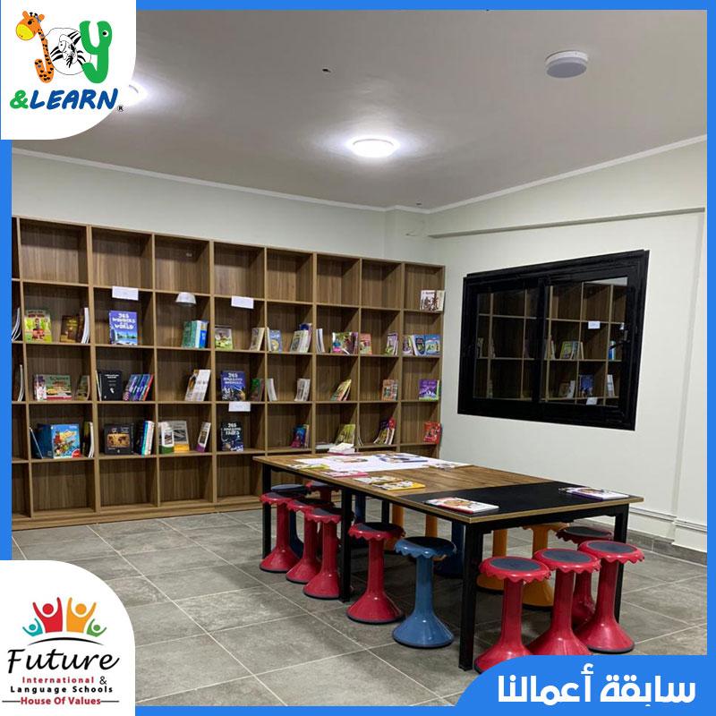 future international language school