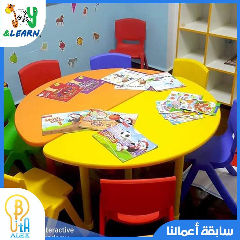 bright interactive academy