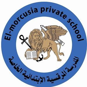 Elmorcusia private school