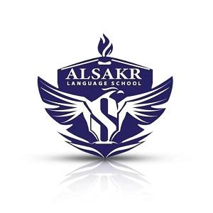 Sakr Language School
